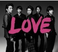 arashi love