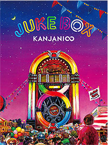 Juke Box KANJANI8 Album [10/16]--->Cover Updated!