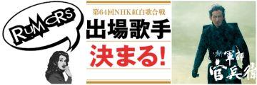 BeFunky_BxLGN4CCIAATFiq.jpg