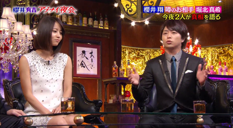 Maki horikita dating with ikuta toma arashi