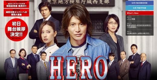 hero site