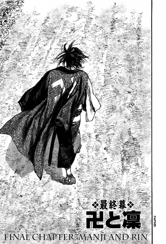 blade-of-the-immortal-manga-chapter-220-001