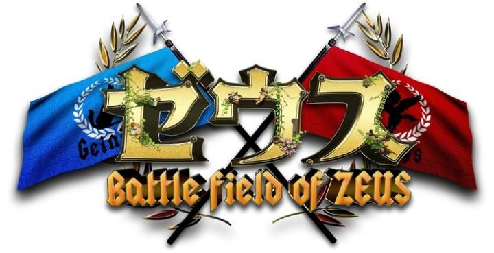 news_header_zeus_logo