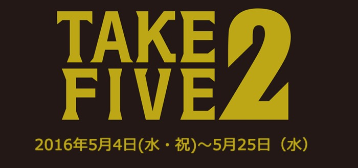 "Kis-My-Ft2 Fujigaya's ""Take Five 2"" Stage Play starts today! (May 4th)"
